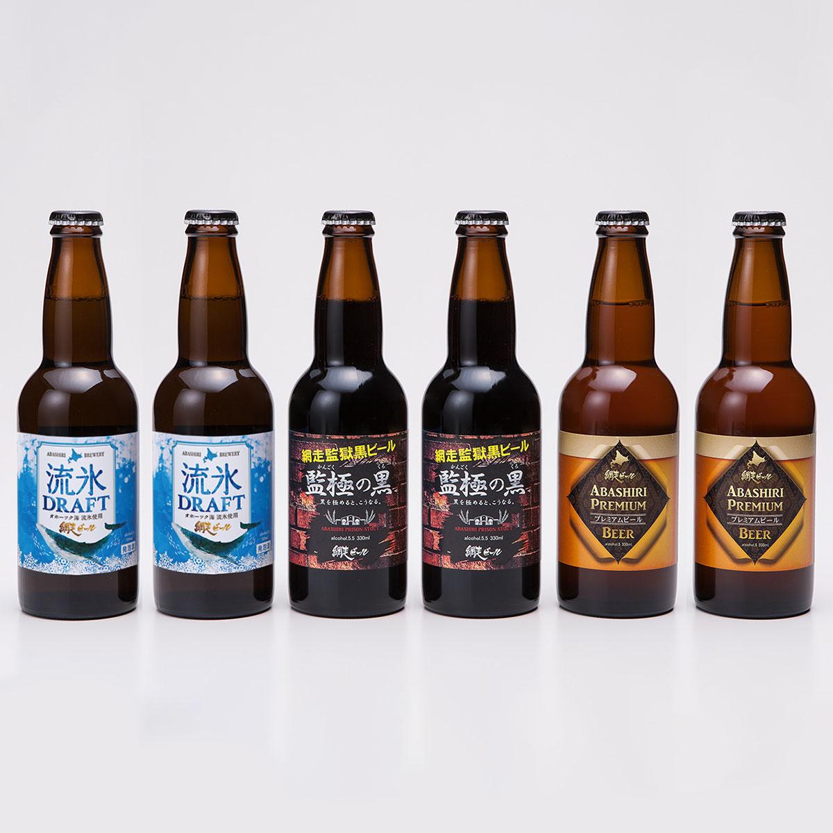 2012年モンドセレクション銅賞受賞のプレミアムビール 網走ビール人気詰合せ6本セット 網走ビール株式会社・北海道