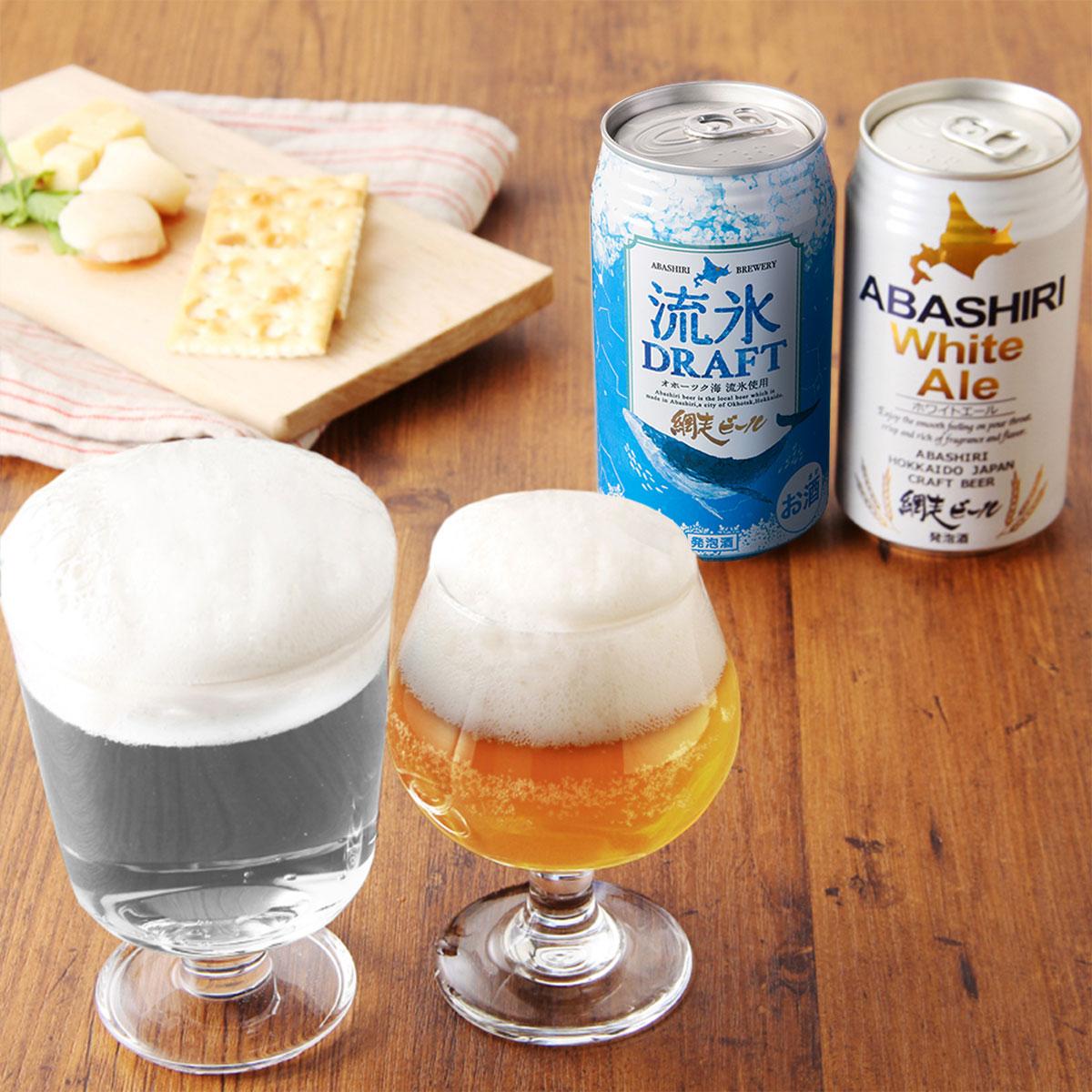 網走ビール 15缶セット〔流氷ドラフト350ml×5本、ABASHIRI White Ale350ml×10本〕