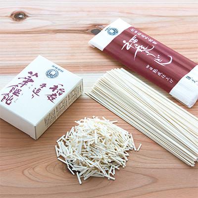 稲庭うどん詰め合わせギフト 株式会社後文 秋田県 「稲庭うどん」「かんざし」「華うどん」。形状の違う3種類の麺をセットにしました。