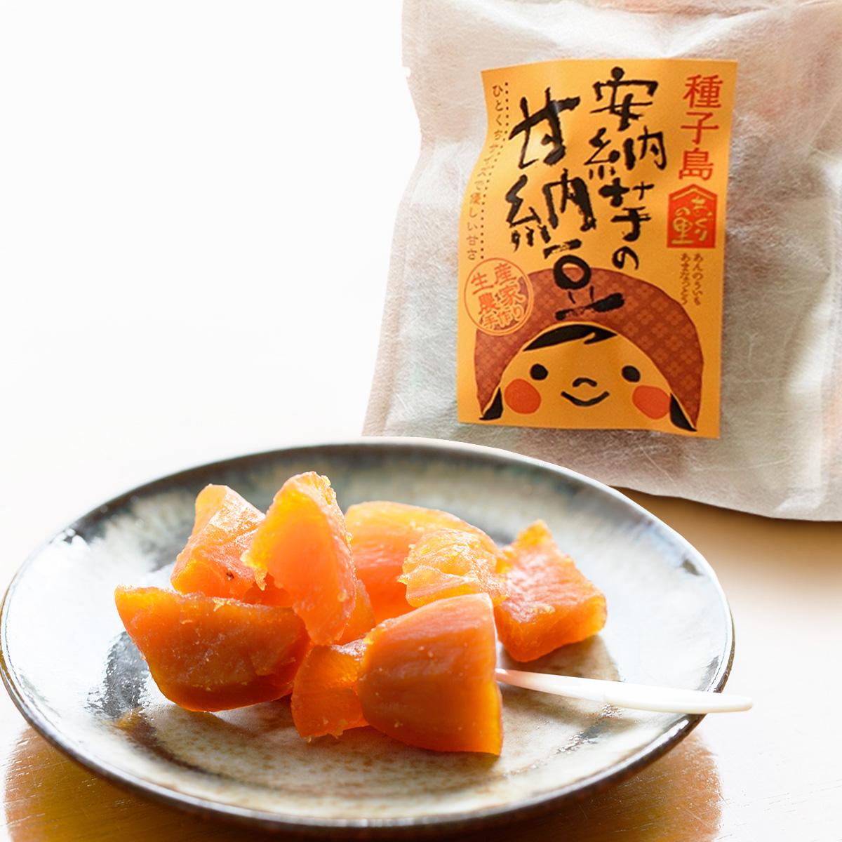 房子さんの「あとひく甘納豆(安納芋)」〔60g×6袋〕