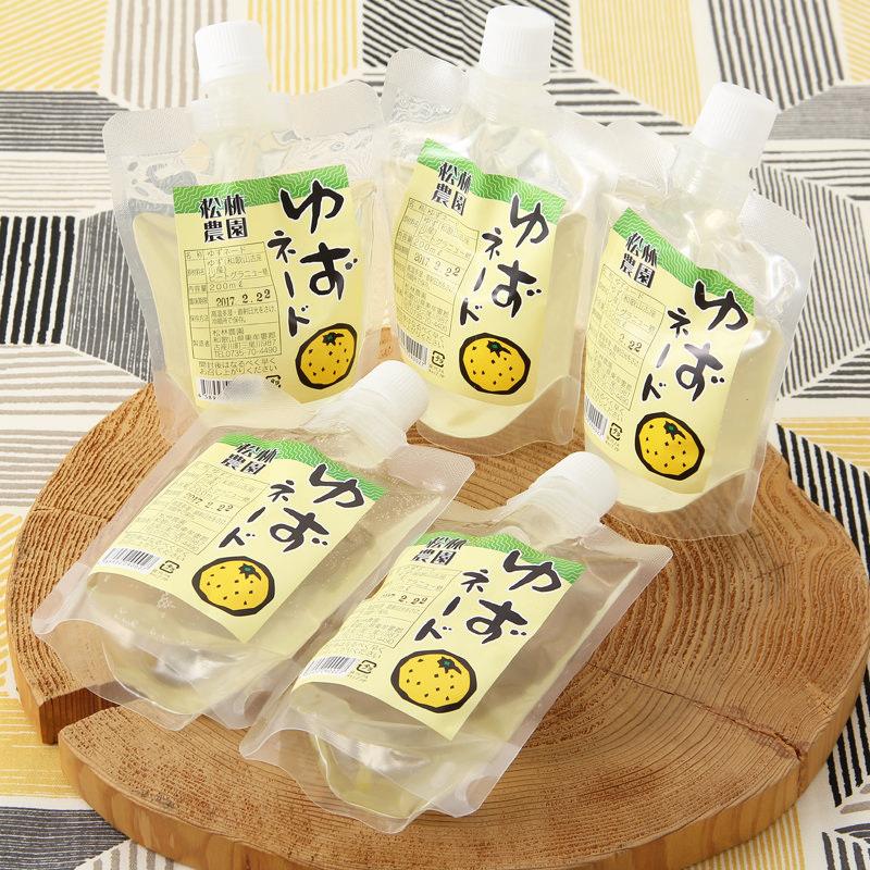 和歌山土産_【 甜菜糖で仕上げたゆずネードストレート 】