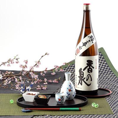 本格辛口の日本酒  香の泉 極上辛口