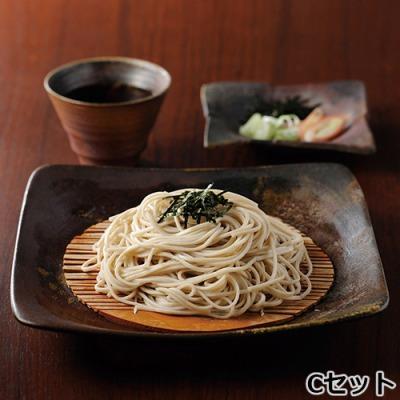 伝承の干麺C〔そば(乾麺)200g×6〕
