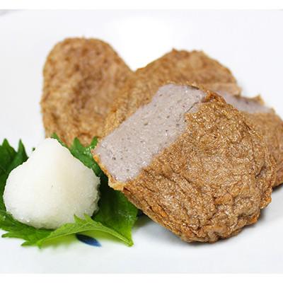 はるちゃん天ぷら 20枚箱 はるちゃん天ぷら 愛媛県 肉厚プリップリ、宇和島市吉田町が誇る郷土の味じゃこ天