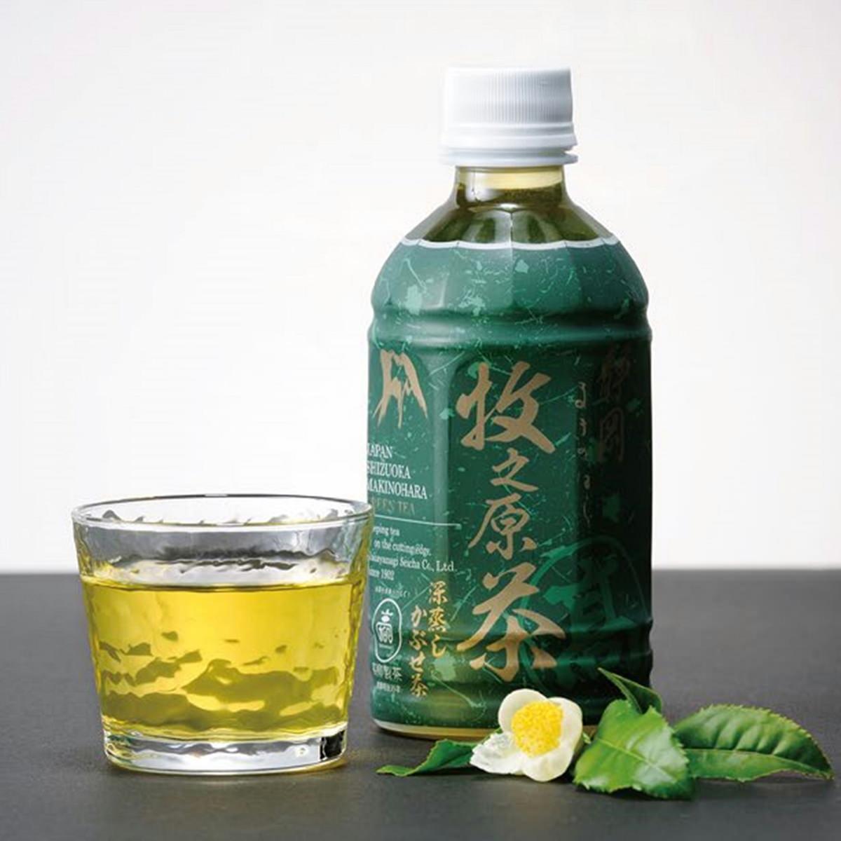 製茶 高柳