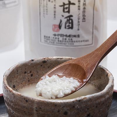 甘酒おすすめ_ 福島県・やまさ味噌こうじ店  【 生甘酒 】