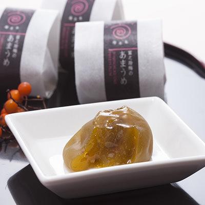 和歌山特産_熊野の香りアロマセット