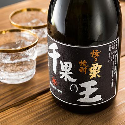 徳島名物_タカラ食品【 焼き栗焼酎 千果の王 】