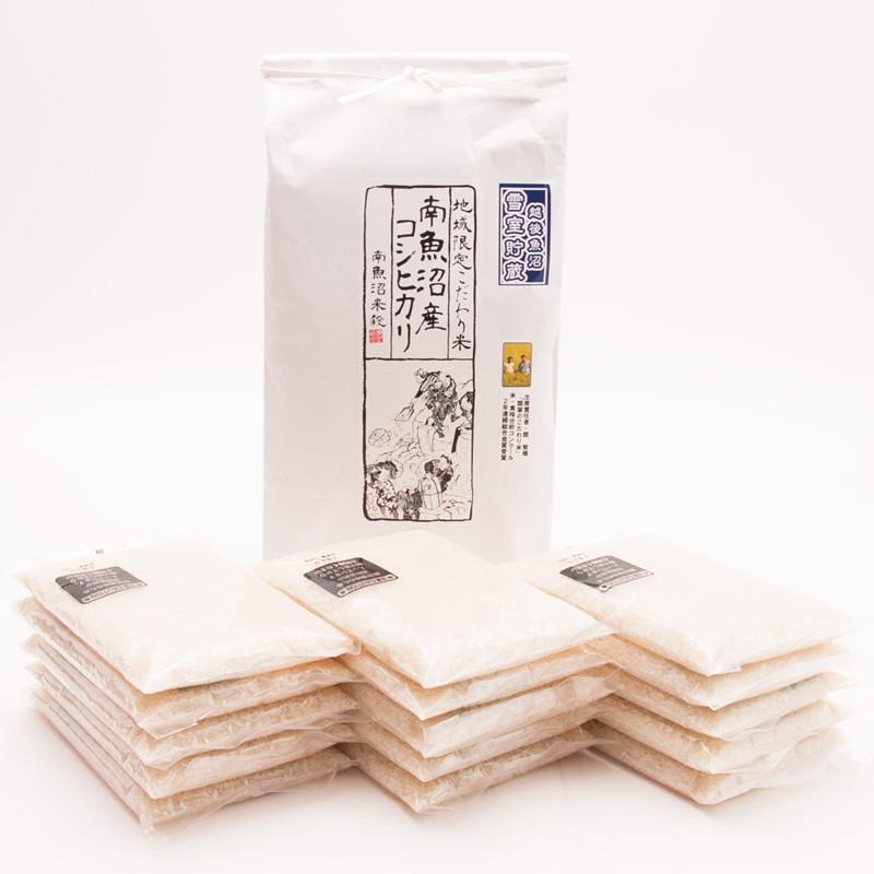 特集コシヒカリ-南魚沼しおざわ産コシヒカリ