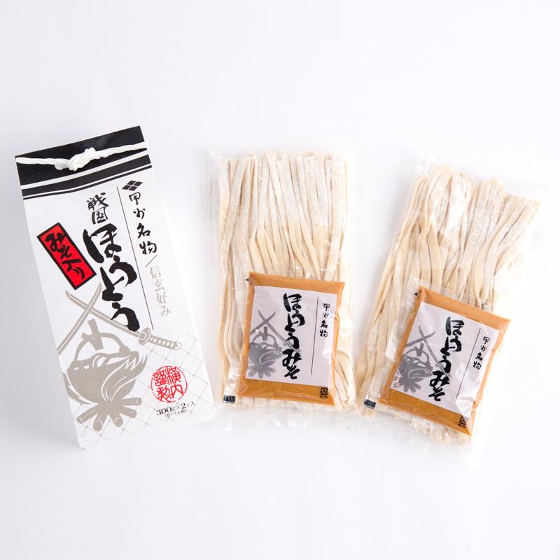 山梨名物_横内製麺【 戦国ほうとう3パックセット 】