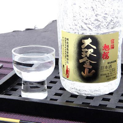 茨城名産_珂北酒造【 大吟醸「大沢金山」】