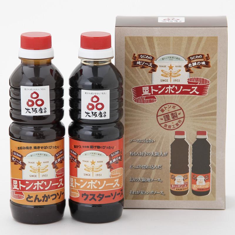 大阪土産_星トンボソースセット