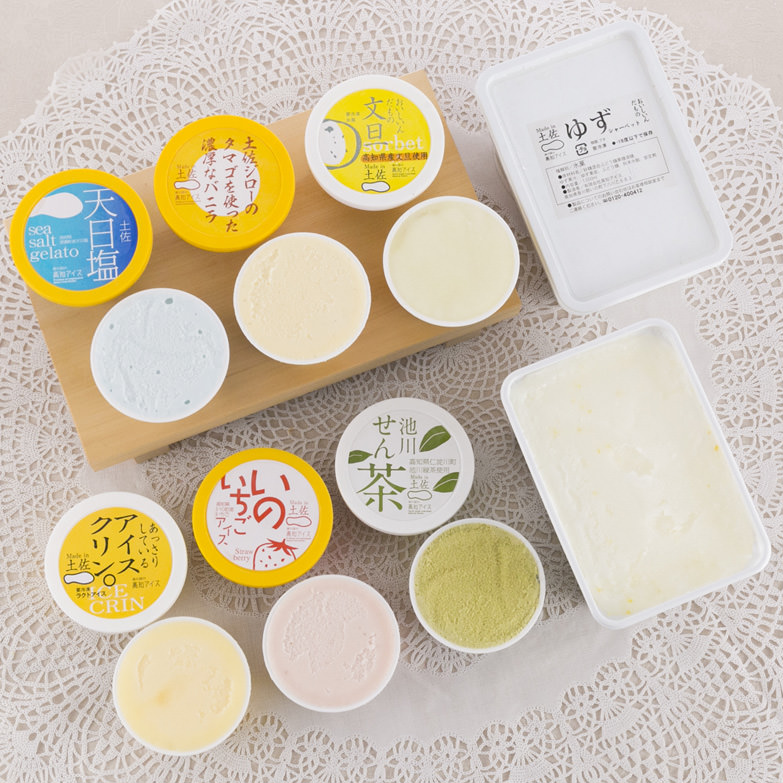 高知アイスセット 有限会社高知アイス 高知県 貰ってうれしい!高知のこだわり素材を使ったアイス詰め合せ。