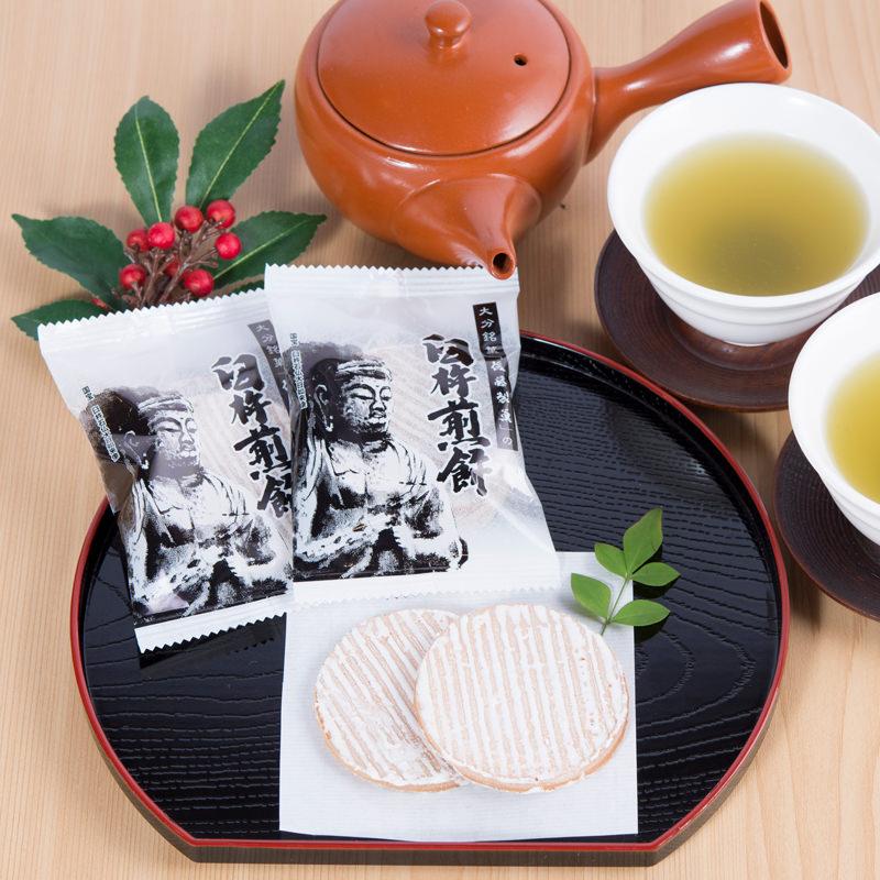後藤製菓 伝統銘菓 手づくりせんべい 大分土産 臼杵煎餅・平〔36枚(2枚×18袋)