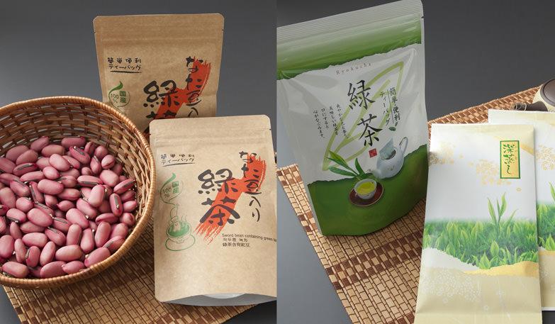 深蒸し茶となた豆入り緑茶セット 山下緑茶園・鹿児島県