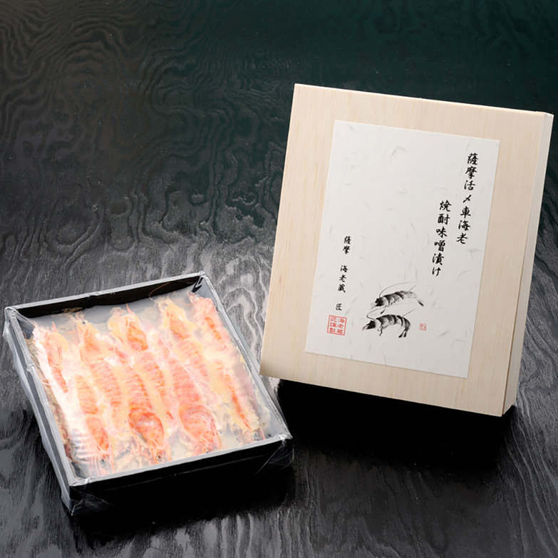 薩摩活〆車海老焼酎味噌漬け 車海老日本株式会社・鹿児島県