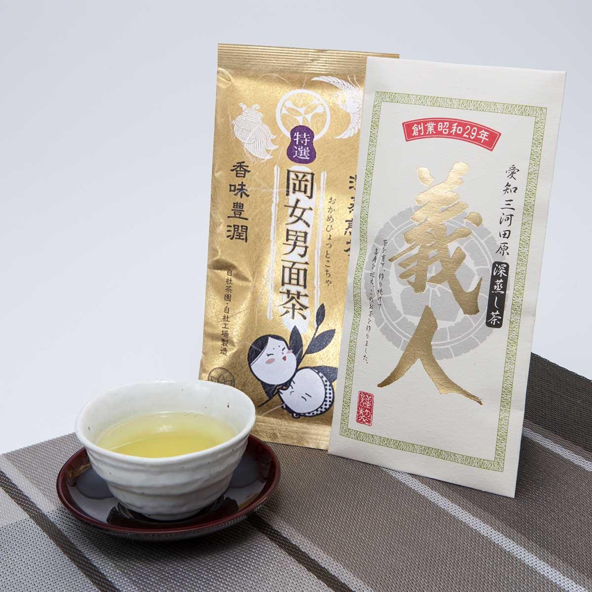 昭和29年(1954年)に創業した老舗茶園が厳選した 銘茶詰め合わせ VG-32-1 磯田園製茶株式会社・愛知県