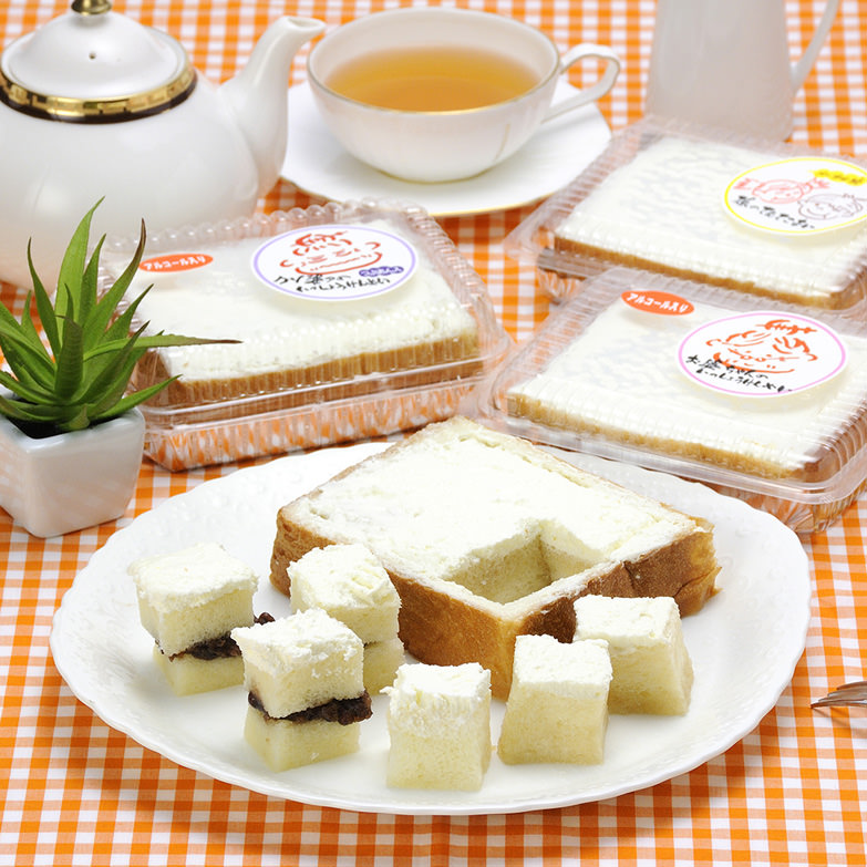 日本テレビ「深イイ話」でも紹介されました!ラム酒を染み込ませたサイコロ状のパン お婆ちゃんのいっしょうけんめいセット ケーキハウストリコロール・鹿児島県