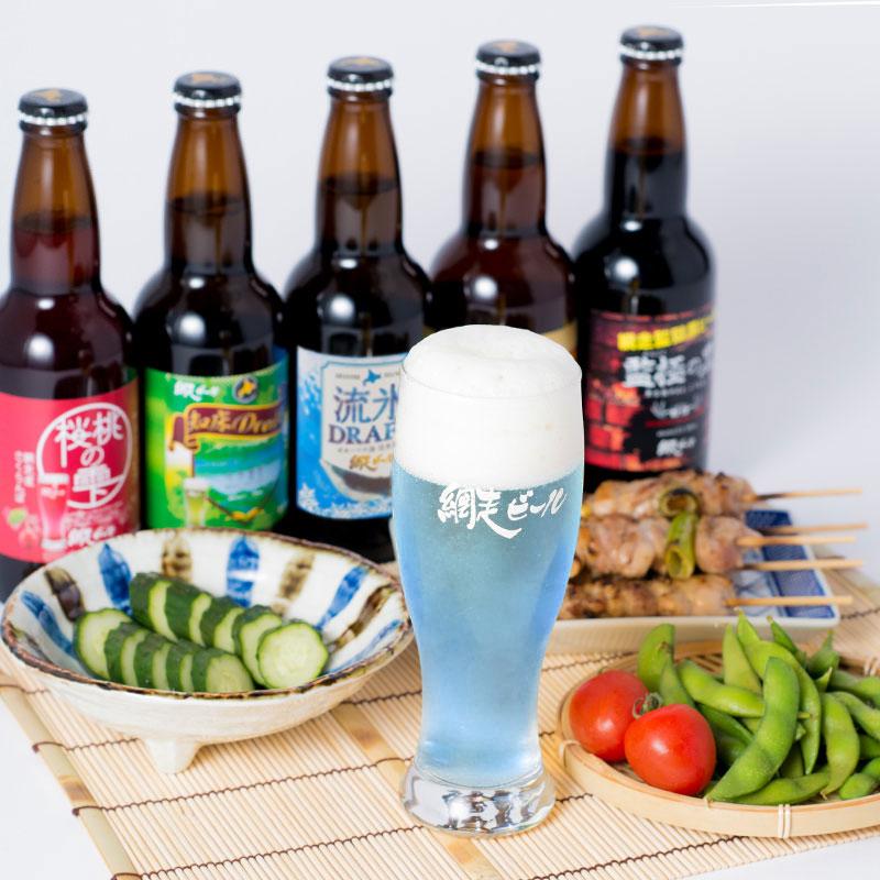 網走ビール オリジナルグラス&ビールセット〔5種×1本〕
