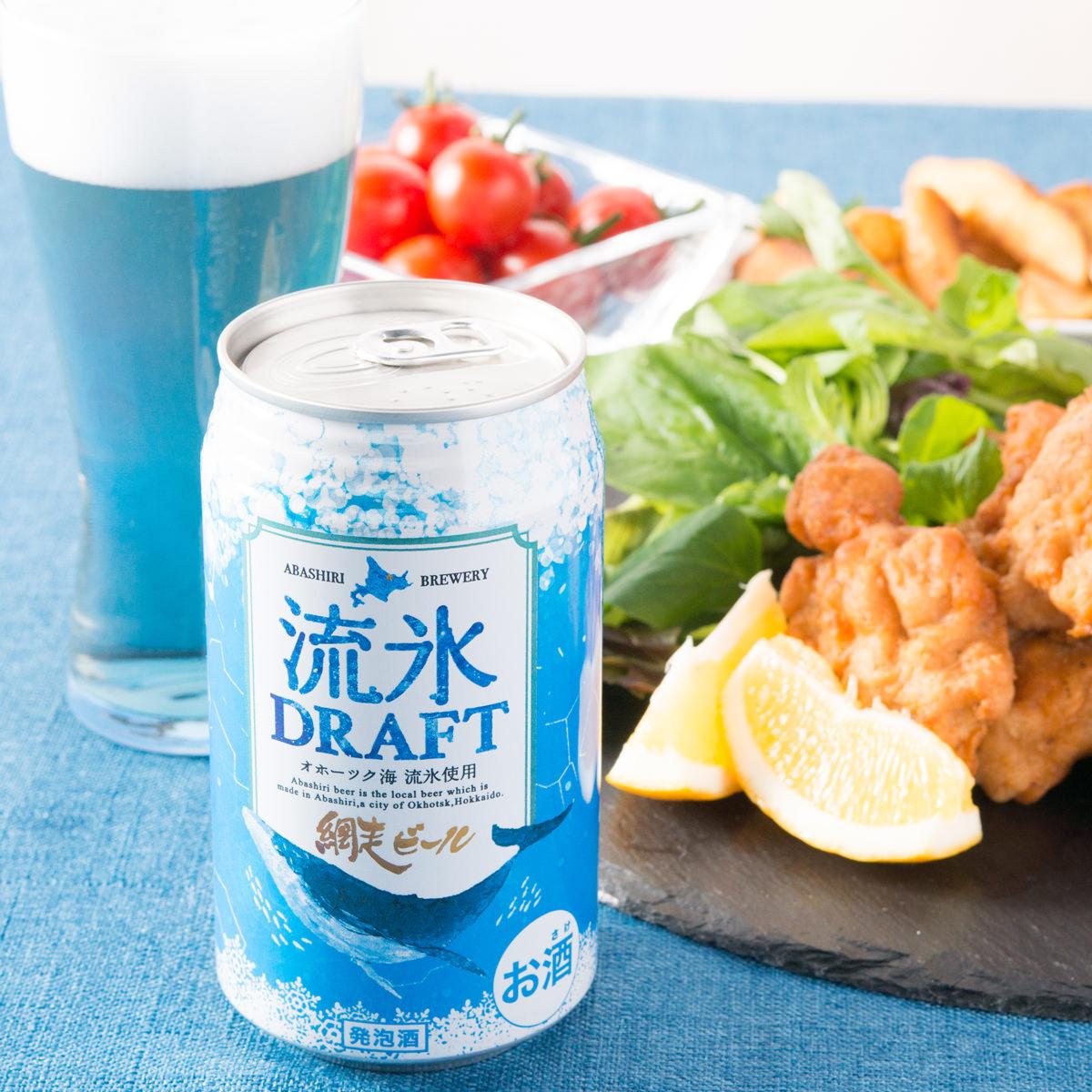 網走ビール 流氷ドラフト(缶)8本セット〔350ml×8本〕【沖縄・離島 お届け不可】