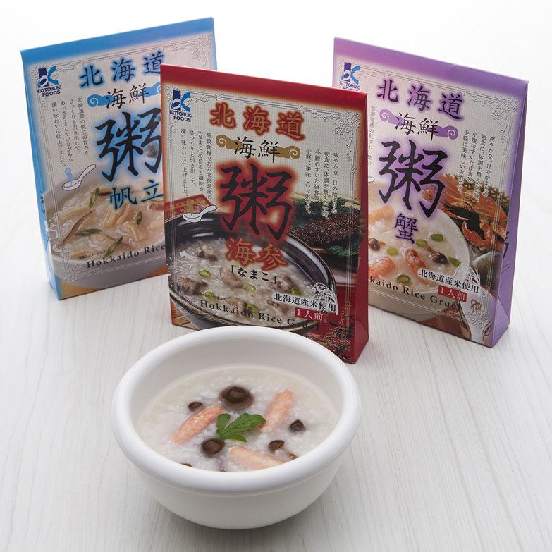 厳しい北の海で育った厳選素材の旨味をじっくり引き出した 北海道海鮮粥 蟹・帆立・なまこ3種6個セット 株式会社寿フーズ・北海道