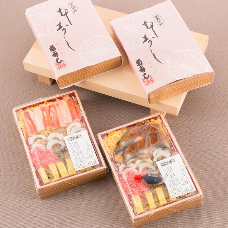 高知県産のうなぎとかにを丸ごと堪能! 「むし寿しセレクトパック」 菊寿司・高知県