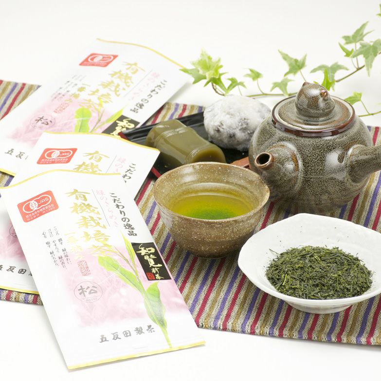 土からこだわった珠玉のお茶をお届け! 有機栽培茶セット 知覧茶(5袋入りセット) 五反田製茶・鹿児島県