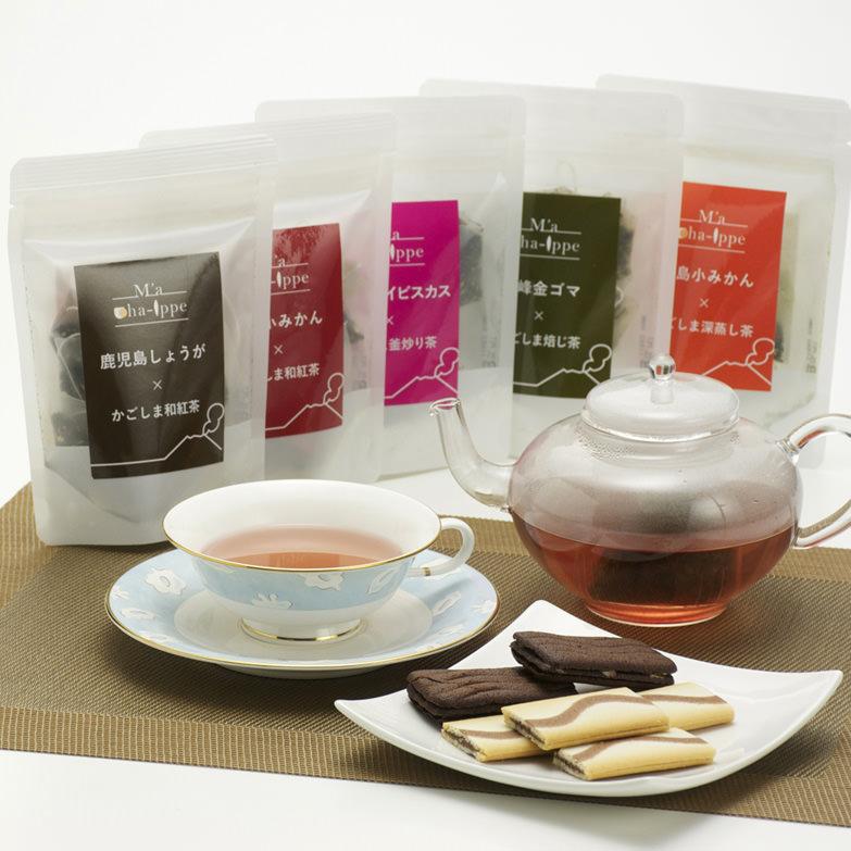 素材本来の味を生かした新ブランド茶 Ma cha-ippe かごしまフレーバーティーセット お茶のにいやま園・鹿児島県