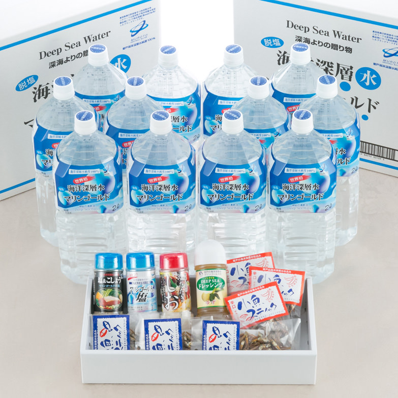 マリンゴールド 高知県 海洋深層水と調味料&おつまみ詰合せセット〔水2L×6本×2箱・調味料4種・おつまみ全2種6個〕