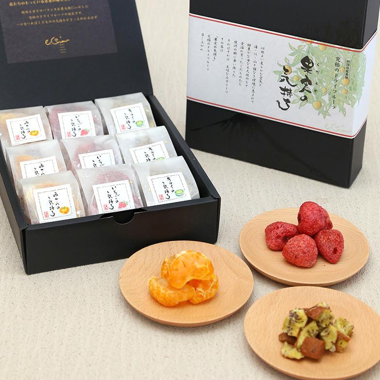果実の気持ち 株式会社アビリティフィールズ 静岡県 新しい乾燥方法で果物の香りや美味しさをそのままサクサクのドライフルーツに仕上げました。