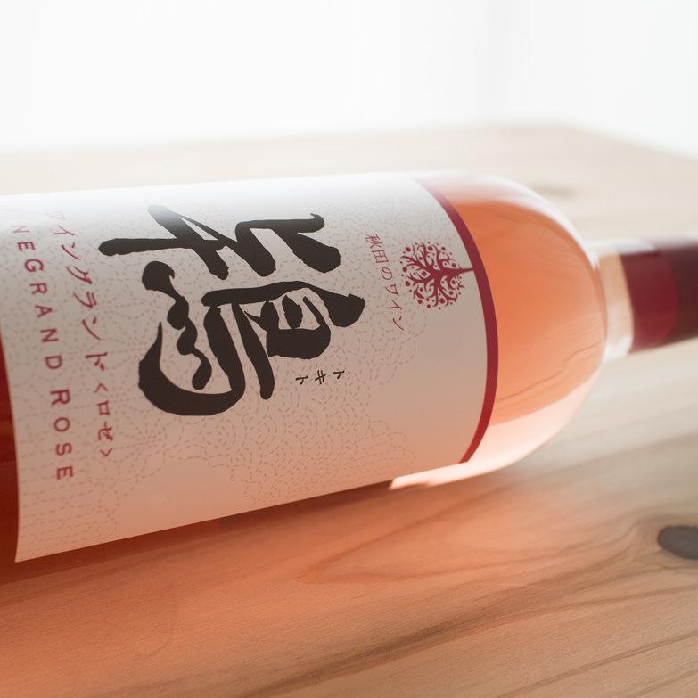 鴇小公子ロゼセット 株式会社MKpaso 秋田県 辛口赤ワインの「小公子」とやや甘口ロゼワインのセットです。