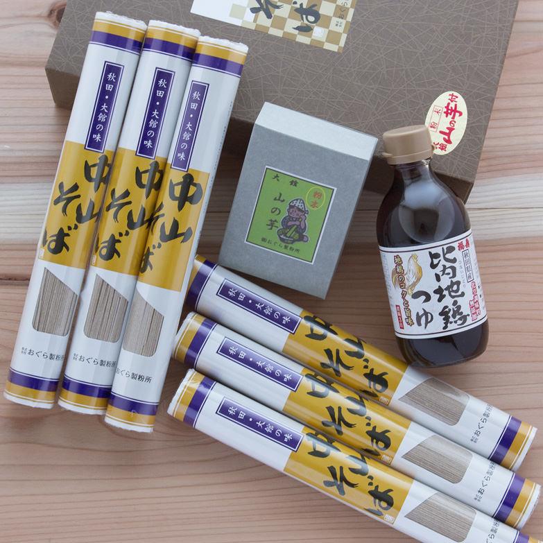 中山とろろそばセットONT-02 株式会社おぐら製粉所 秋田県 昔からの伝承を受け継いだそば粉を贅沢に使用したそばのセット。