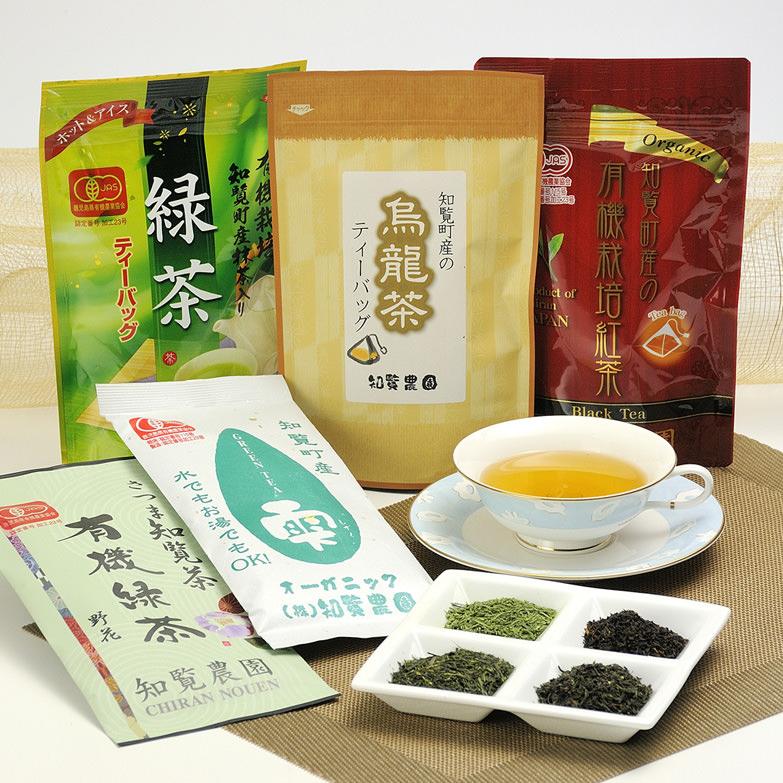 茶農家オリジナルブレンド5種 株式会社知覧農園 鹿児島県 〜本格知覧茶を手軽に楽しむ〜