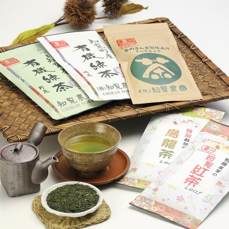 知覧茶まるごとset[有機栽培4種・特別栽培1種] 株式会社知覧農園 鹿児島県 有機緑茶、有機紅茶、烏龍茶のセット。