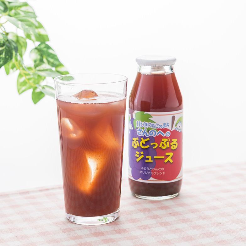 丸末農業生産 青森県 ぶどうとりんごの完熟果実を使用 ぶどっぷるジュースセット〔180ml×20本〕