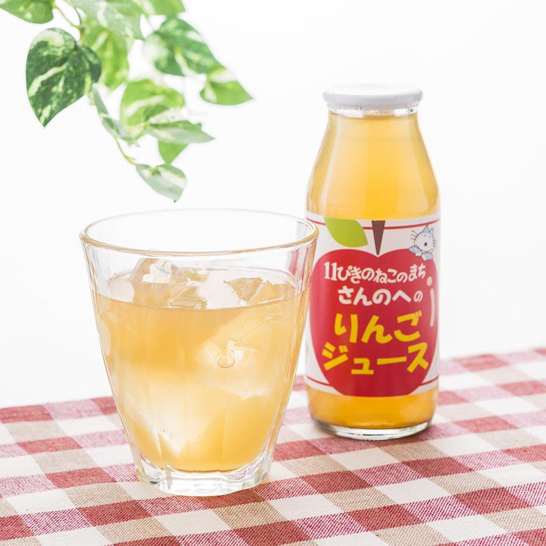 丸末農業生産 青森県 各種りんごのオリジナルブレンドジュース 100%果汁 りんごジュース20本セット〔180ml×20〕