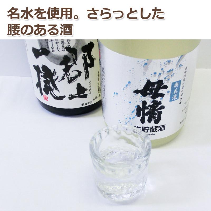 生貯蔵酒 郡上一揆セット〔1440ml〕[生貯蔵酒・特別本醸造酒]