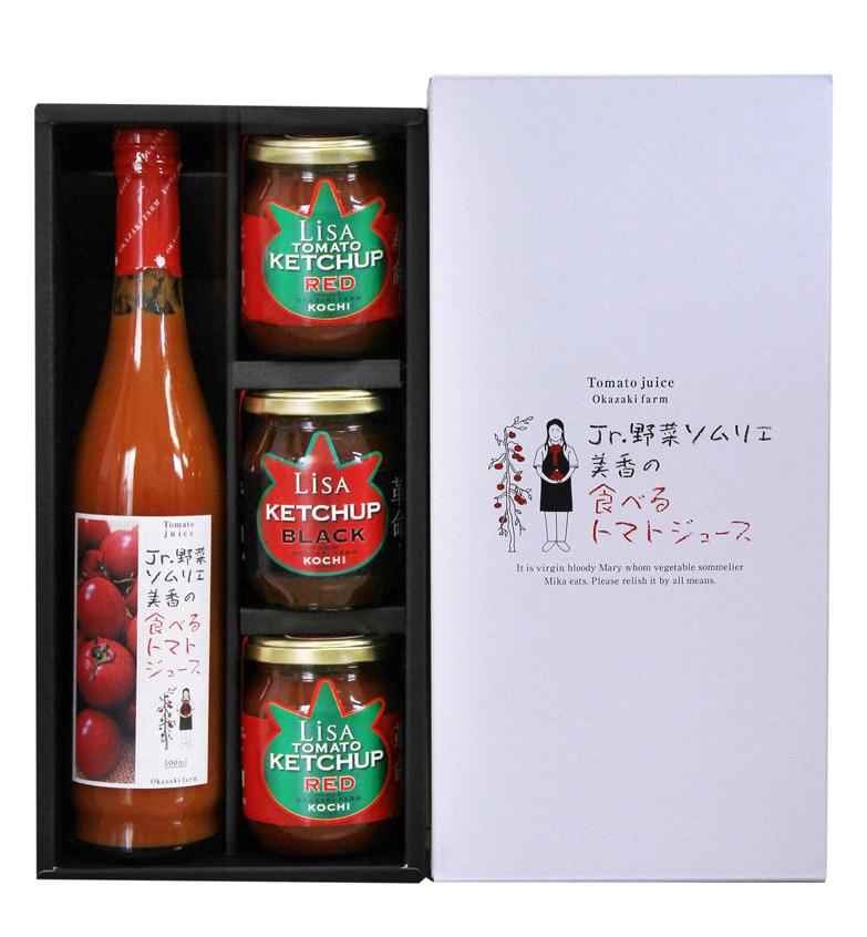自社栽培高糖度トマト使用「食べるフルーツトマトジュースとケチャップ」のセット おかざき農園 高知県 糖度11度、食べるジュース。