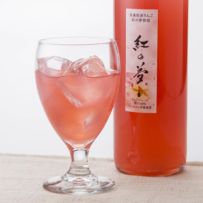青森土産_ 紅の夢りんごジュース