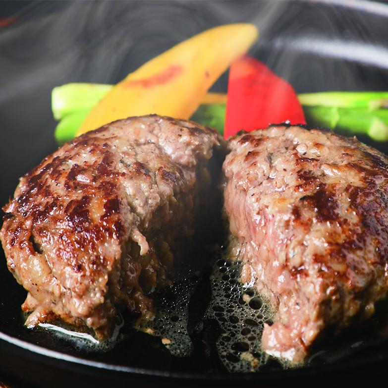 極・前沢牛100% 塩ハンバーグ 8個入り 有限会社トゥレイス 岩手県 ジューシーで旨みたっぷり!究極のハンバーグです