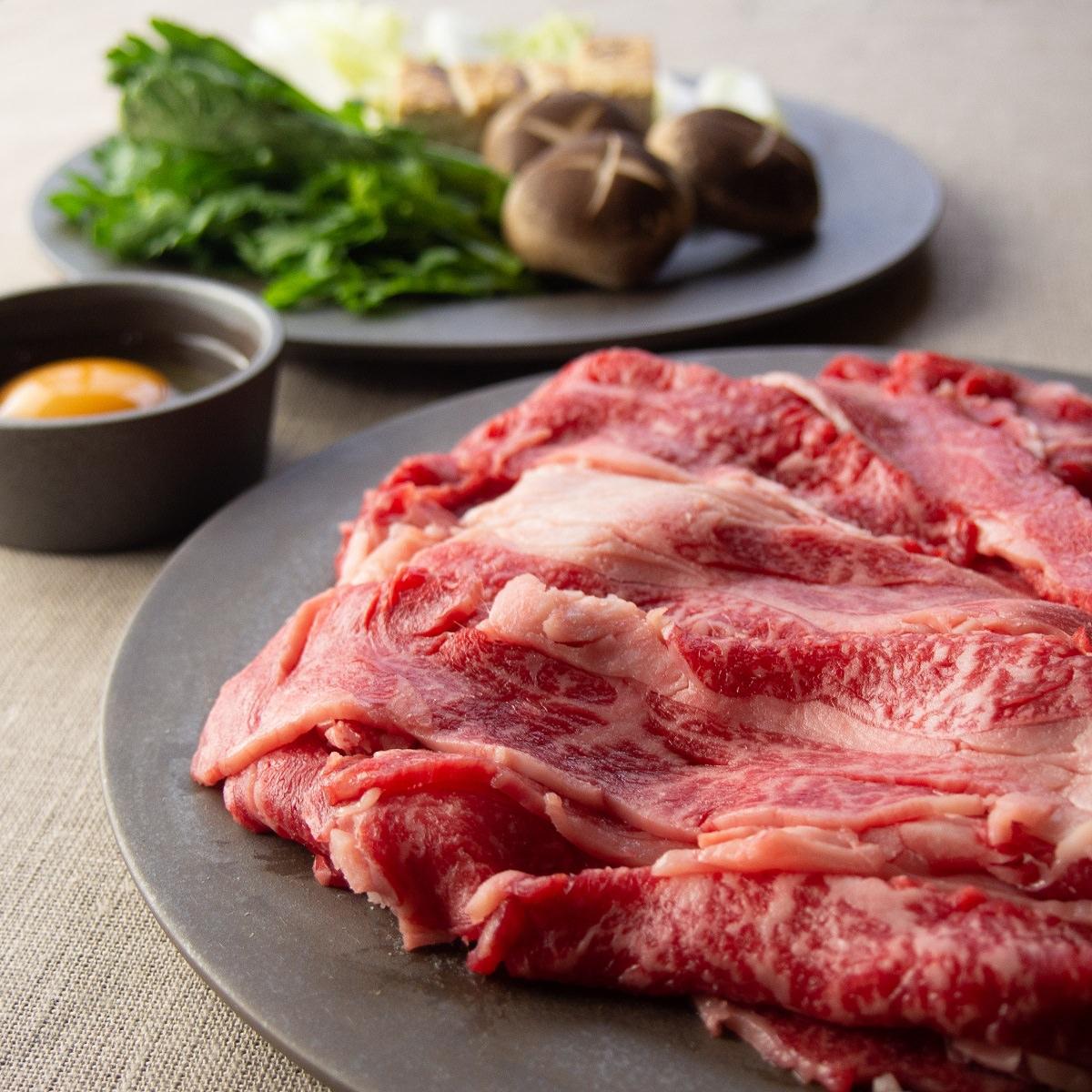 丸福商店 赤身肉 みなと牛 すき焼き ロース 2〜3人前 ギフト箱〔500g〕