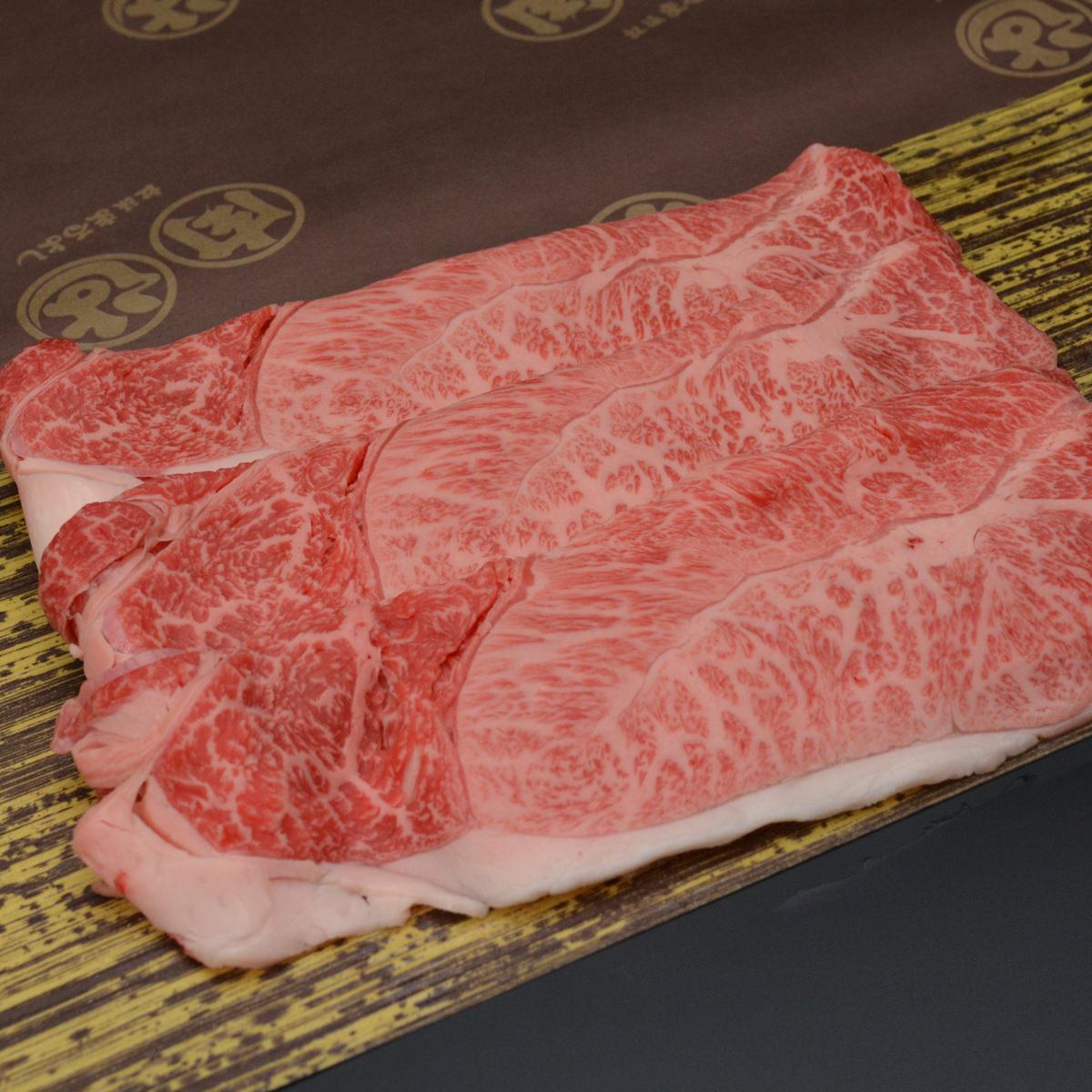 松坂まるよし お祝いやおもてなしに確かな品質のブランド肉を 松阪牛すき焼き 肩肉 モモ肉〔500g〕