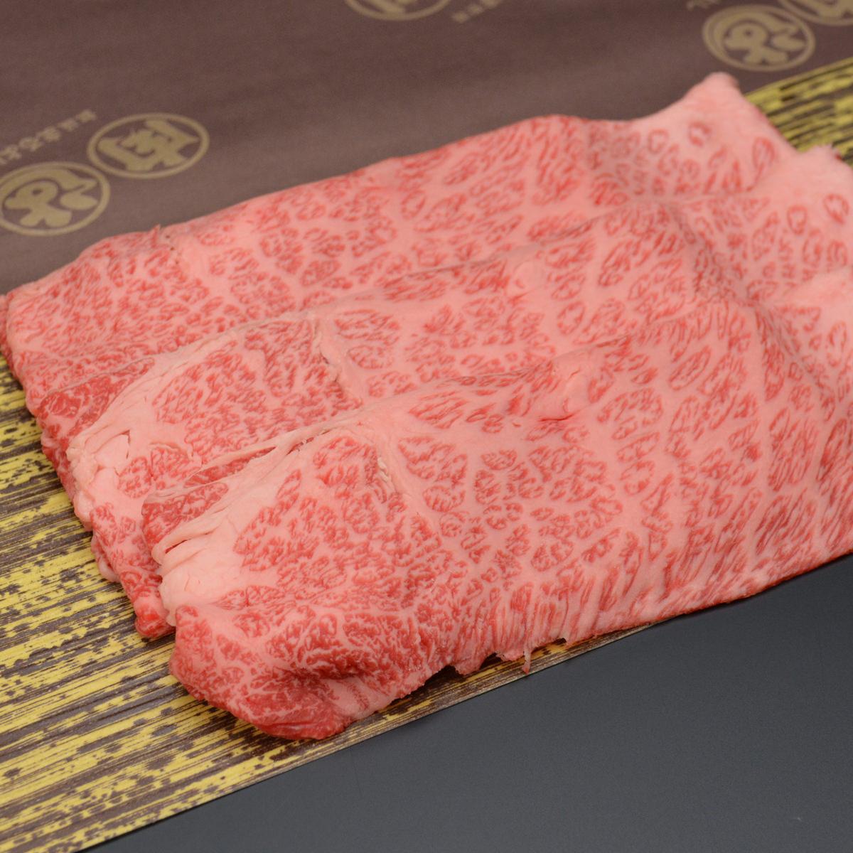 松阪まるよし 松阪牛 すき焼き用スライス肉 〔ロース・肩ロース500g〕三重県