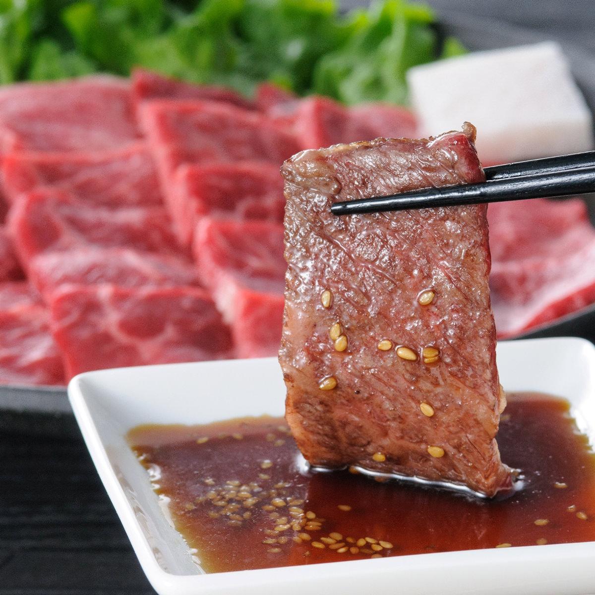 高橋畜産食肉 蔵王牛ロース焼肉〔300g〕宮城県産