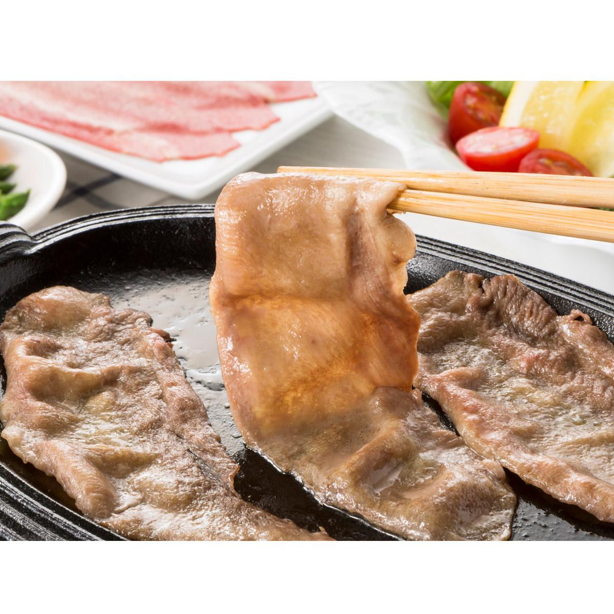 牛タンしゃぶしゃぶセット600g 〔牛タンスライス300g×2、くめなん柚子塩ぽん酢200g×2〕 岡山県 牛肉料理