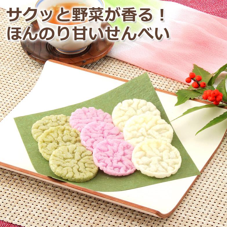 カロリー控えめ、ふんわりやわらかい 野菜でポンセット | 株式会社生産者連合デコポン・千葉県