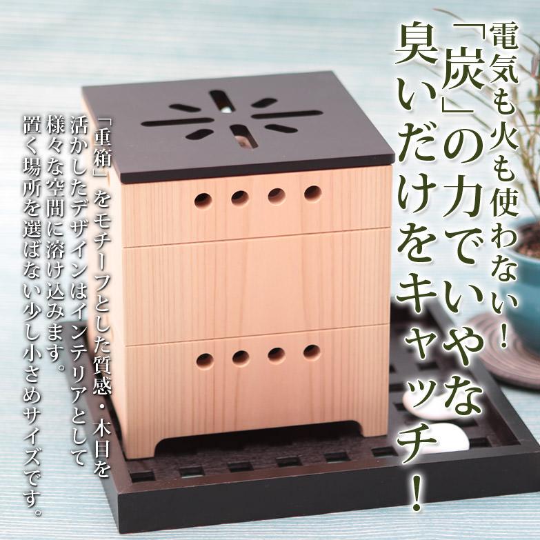 電気も火も使わない!脱臭芳香器ミニ・アルーマ   株式会社アスカム・静岡県