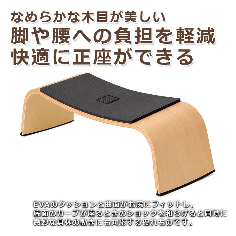 楽に正座ができるアグラスツール(agra stool)   有限会社東西医学研究所・神奈川県
