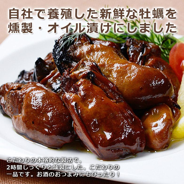 牡蠣燻製オイル漬け(70g×4セット) | 有限会社尾崎・広島県