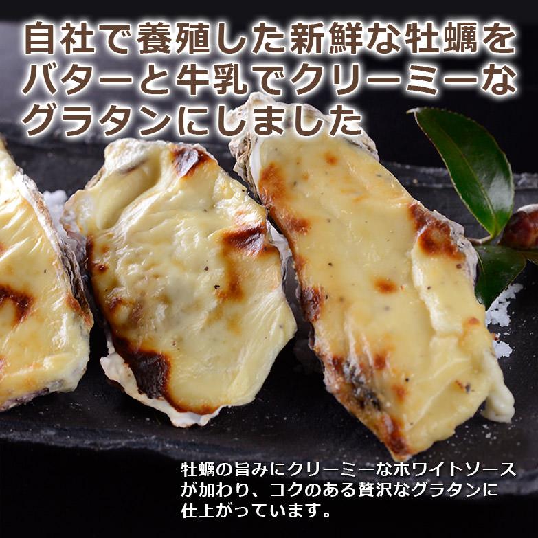 広島県産自社養殖の新鮮!牡蠣グラタン -30個セット- | 有限会社尾崎・広島県